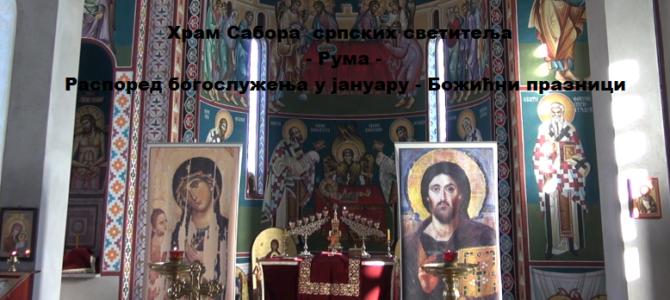 Распоред богослужења у храму Сабора српских светитеља у Руми