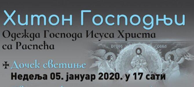 Најава: Хитон Господњи од 5. јануара у храму Светог Вазнесења Господњег у центру Београда