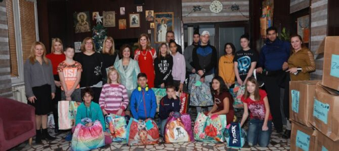 Божићни дарови за децу од принцезе Катарине