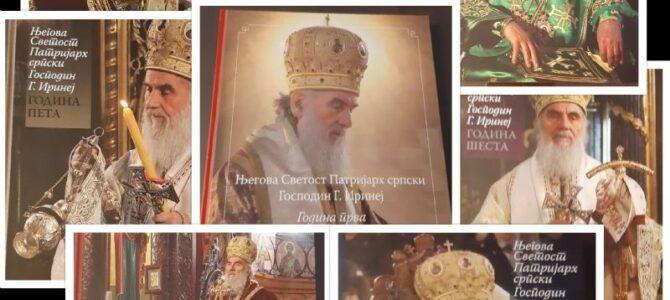 Фото-монографија у десет томова о делу Патријарха српског Иринеја