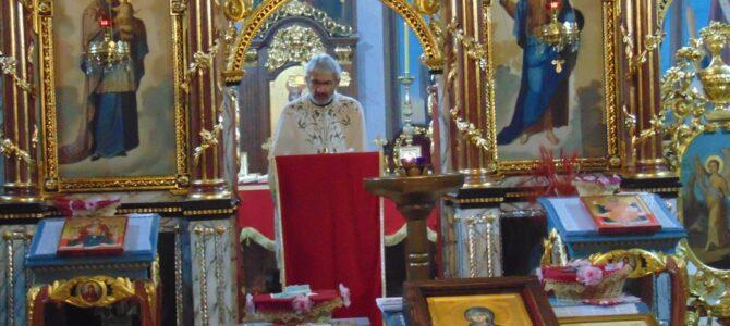 Свети Василије Велики прослављен у Сурчину