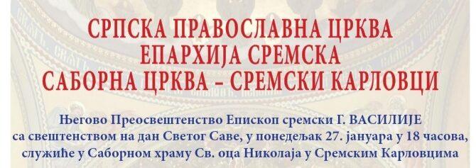 Најава: У Сремским Карловцима Молебни канон Пресветој Богородици
