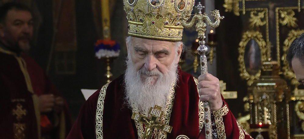 Саопштење Патријарха српског г. Иринеја