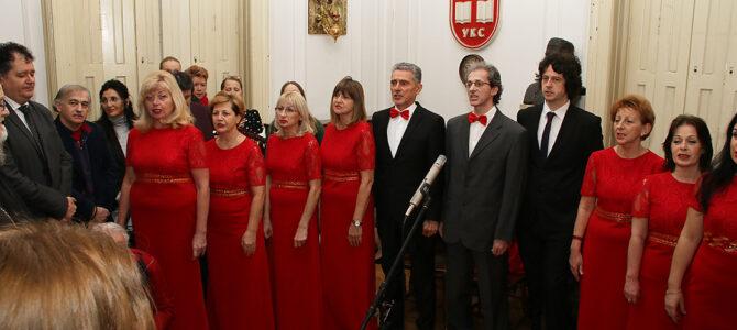 Светосавска академија у Удружењу књижевника Србије