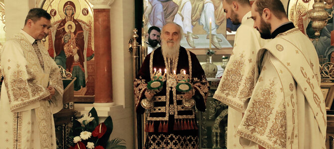 Најава: Патријарх српски г. Иринеј на Сретење богослужи у цркви Ружици