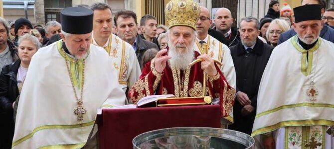 Најава: Патријарх српски г. Иринеј на Богојављење у Земуну
