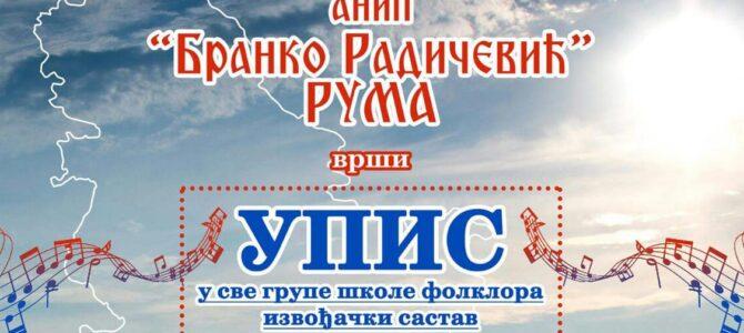 Најава: Упис у све групе школе фолклора у Руми