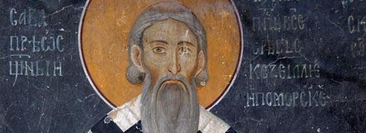 Свети Сава, први Архиепископ и просветитељ српски