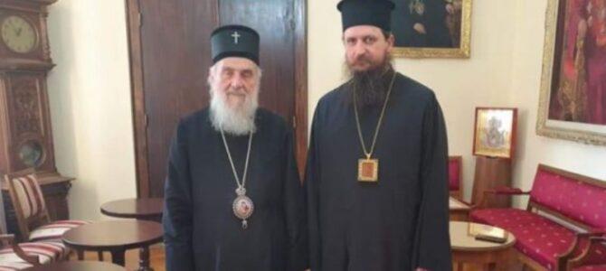 Владика Сергије у посети код Патријарха Иринеја