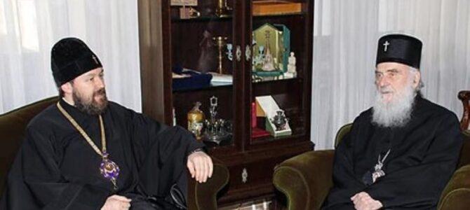 Сусрет Патријарха Иринеја и Митрополита Илариона
