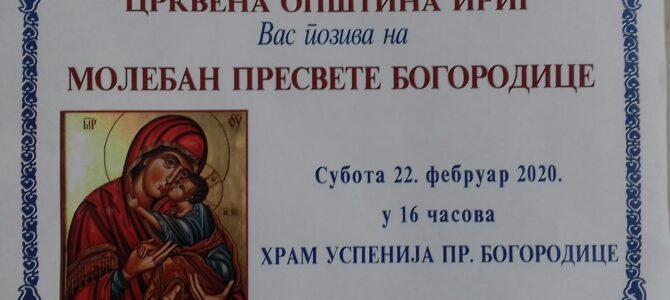 Најава: Молебан у Иригу