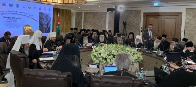 Саопштење са братског сабрања у Јордану