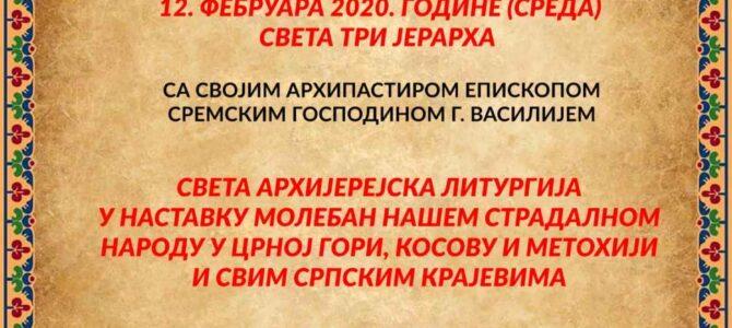 Најава: У старопазовачком храму Молебан подршке заштити светиња у Црној Гори