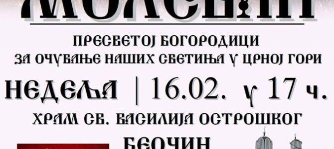 Најава: У Беочину Молебан подршке заштити светиња у Црној Гори