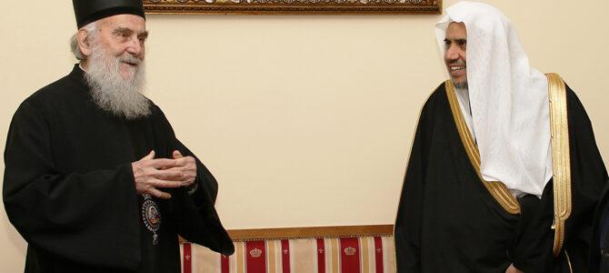 Патријарх српски примио Генералног секретара Светске муслиманске лиге