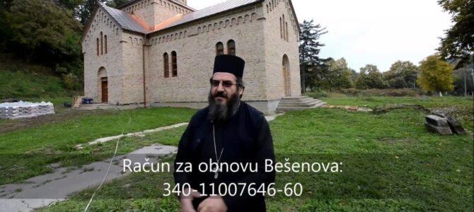 Апел за помоћ у обнови Немањићке задужбине