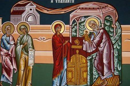 Сретење Господње – празник сусрета Бога и човека