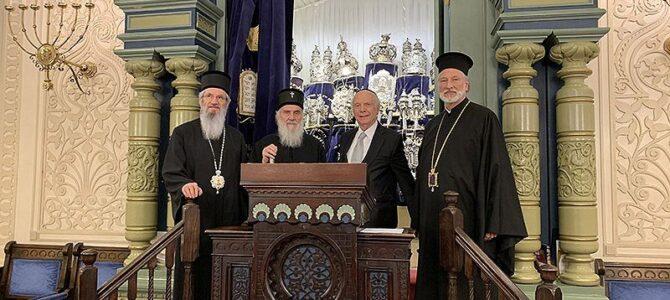Патријарх српски г. Иринеј посетио рабина Артура Шнајера у Њујорку