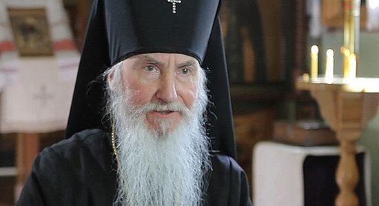 Посланица митрополита берлинског и немачког Марка