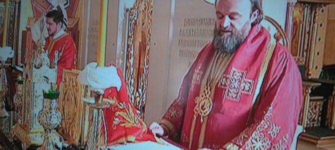 """Епископ Стефан: """"Да молитвено проведемо ове дане"""""""