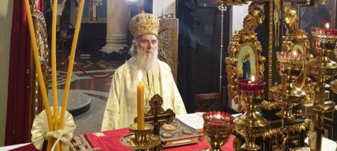 Најава: Патријарх српски г. Иринеј данас богослужи на Бежанијској коси