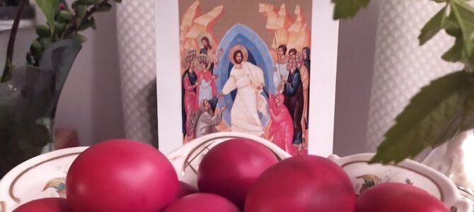 Прослава Васкрса путем наставе на даљину