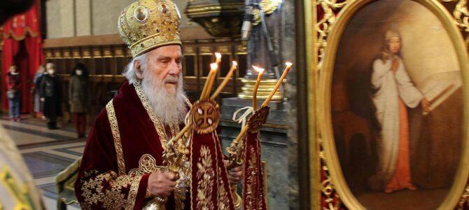 Патријарашка Литургија у Саборној цркви у Београду