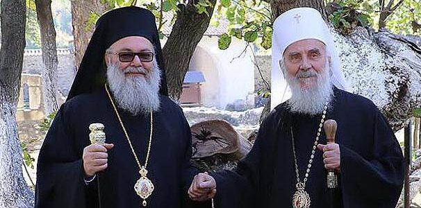 Патријарх антиохијски честитао славу Патријарху српском