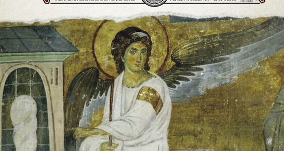 Васкршњи број Српског Сиона