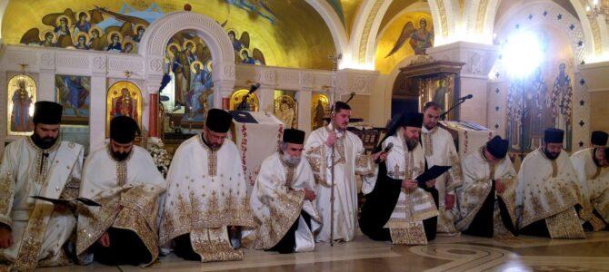 """Његово Преосвештенство Епископ ремезијански г. Стефан : """"Помолили смо се за све оне који пате"""""""