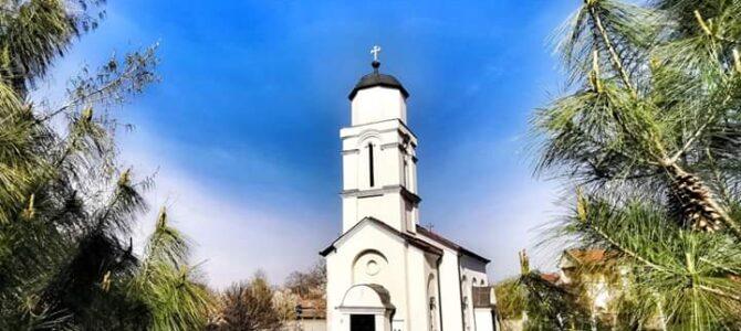 Распоред богослужења у храму Успења Пресвете Богородице у Љукову