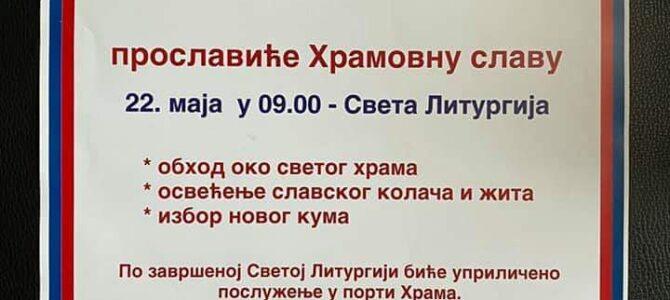 Најава: Храмовна слава у Јаску