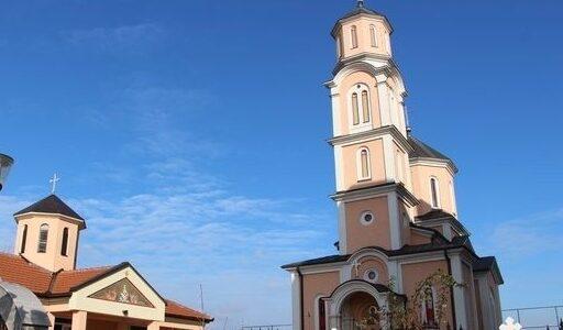 Крсна слава црквеног хора у Новој Пазови