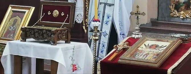 Донете мошти Светог оца Николаја Мирликијског Чудотворца у Белегиш