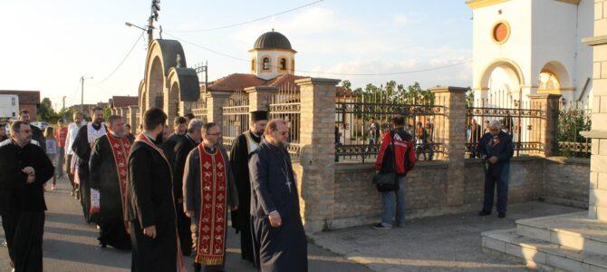 Молебан Пресветој Богородици у Бусијама