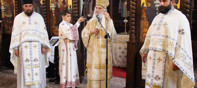 Патријарх српски г. Иринеј богослужио у храму Светог Георгија у Бежанији