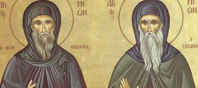 Света браћа Кирило и Методије