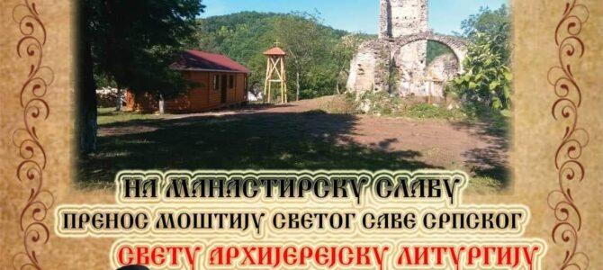 Подсећање: Најава: Његово Преосвештенство Епископ сремски богослужи у манастиру Савинац