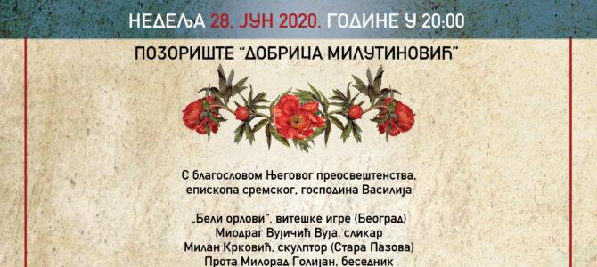 Најава: ВИДОВДАН – СРПСКИ ИСТОЧНИК – Свечана академија у Сремској Митровици