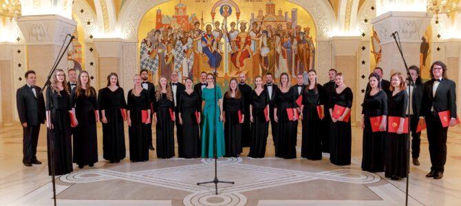 Најава: Аудиција за пријем у хорове Храма