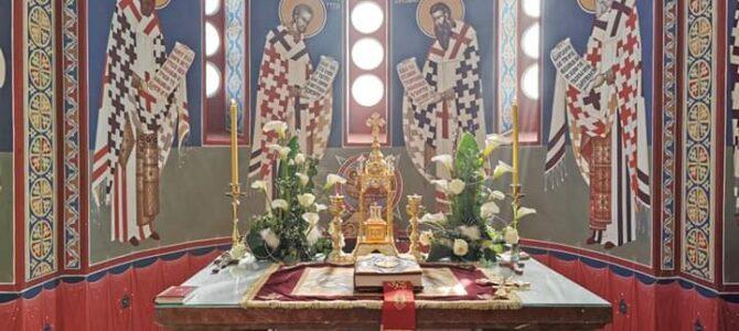 Распоред богослужења за јун у храму Светог Василија Острошког у Беочину