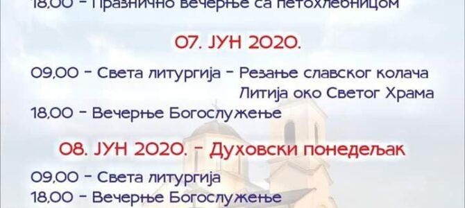 Најава: Слава храма у Новој Пазови