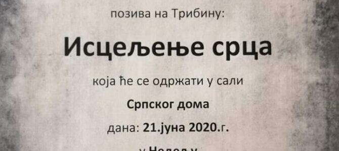 """Најава: Трибина у Сремској Митровици """"Исцељење срца"""""""