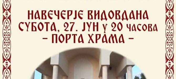 Најава: Концерт дечијег црквеног хора у Сремској Митровици