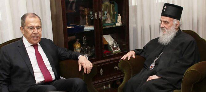 Сусрет патријарха рпског г. Иринеја и министра Лаврова