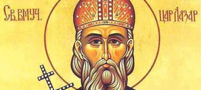 Свети мученик кнез Лазар