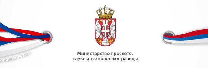 У школској 2020/2021. години групе за обавезне изборне предмете формираће се као и у претходној школској години