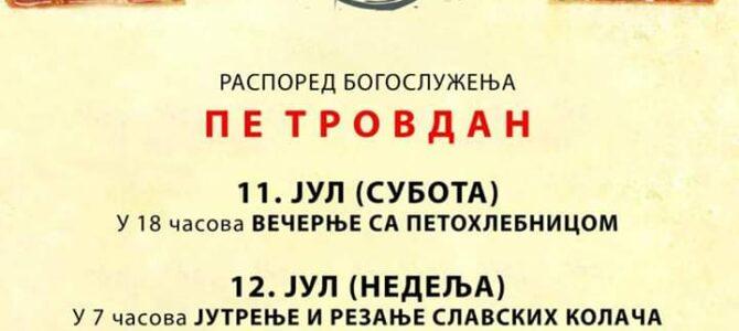 Најава: Петровдан у Голубинцима