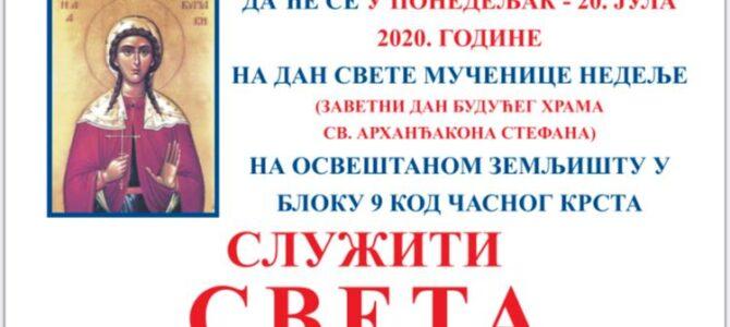 Најава: Света Литургија – Храм Свете Петке у Новој Пазови
