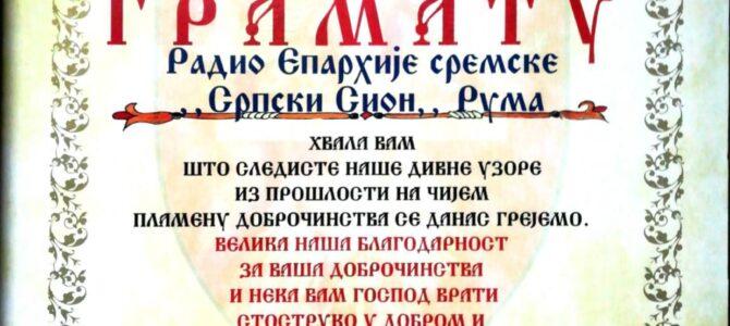 Академија видовданских витезова србских доделила грамату радију Српски Сион
